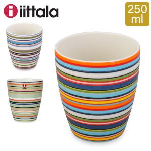【5%還元】【あすつく】イッタラ マグカップ オリゴマグカップ 250ml 0.25L 北欧ブランド...
