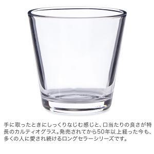 イッタラ iittala カルティオ グラス ペア 210mL タンブラー 北欧 ガラス Kartio Tumbler 2 Set フィンランド コップ 食器|glv|06