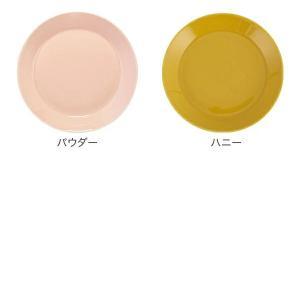 イッタラ iittala ティーマプレート 21cm Teema Plate Flat プレート 皿 北欧 食器 フィンランド 新生活|glv|04