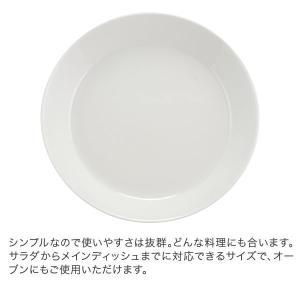 イッタラ iittala ティーマプレート 21cm Teema Plate Flat プレート 皿 北欧 食器 フィンランド 新生活|glv|06