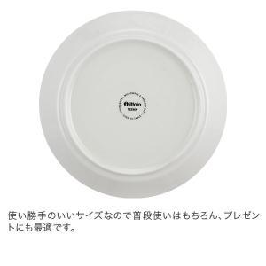 イッタラ Iittala ティーマ Teema 21cm プレート 北欧 フィンランド 食器 皿 インテリア キッチン 北欧雑貨  Plate|glv|07