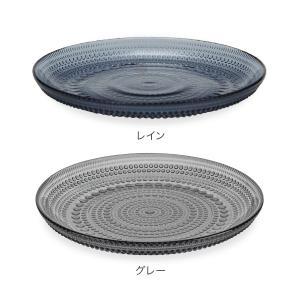 イッタラ iittala カステヘルミ プレート 17cm 皿 テーブルウェア 北欧 ガラス Kastehelmi フィンランド インテリア 食器|glv|03