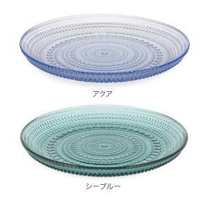 イッタラ iittala カステヘルミ プレート 17cm 皿 テーブルウェア 北欧 ガラス Kastehelmi フィンランド インテリア 食器|glv|05