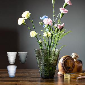 イッタラ iittala カステヘルミ Kastehelmi フラワーベース 花瓶 ベース インテリア ガラス 北欧 フィンランド シンプル おしゃれ|glv