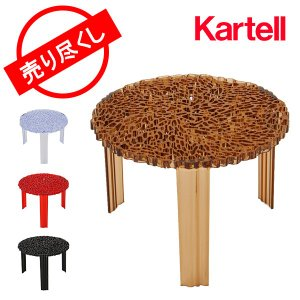 カルテル Kartell ティーテーブル エム T-TABLE M 8501 EU正規品 glv