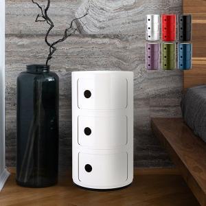 カルテル コンポニビリ ラウンド キャビネット 収納ボックス デザイン インテリア サイドチェスト ...