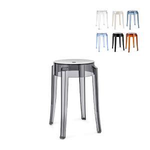 カルテル Kartell EU正規品 チャールス ゴースト CHARLES GHOST 4897 椅子 チェア glv