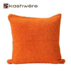 KASHWERE カシウェア Pillow Sham クッション+カバーセット PI-36-05-16 P-36 クッション カバー セット|glv