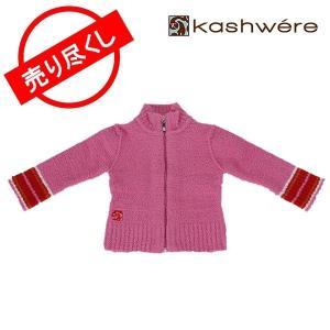 カシウェア ジャケット 12〜24ヶ月 国内検針済 ピンク ラズベリー ガールズ ベビー用 可愛い JG-05-170-00-02 KASHWERE BABY JACKETS-INSIDE GIRLS|glv