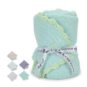 KASHWERE カシウェア ベビーブランケット & 帽子 国内検針済 Baby Blanket - Solid w/ Trim|glv