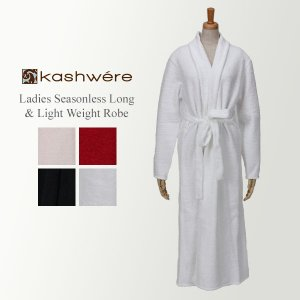 KASHWERE カシウェア シーズンレス ライトウェイト バスローブ ガウン 国内検針済 Ladies Seasonless Long Light Weight|glv