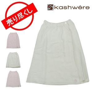 カシウェア KASHWERE 国内検針済 ラップタオル Spa Wrap - Chenilla|glv