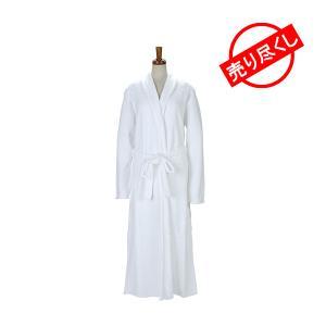 カシウェア KASHWERE 国内検針済 ロングローブ ライト ウェイト ホワイト バスローブ|glv