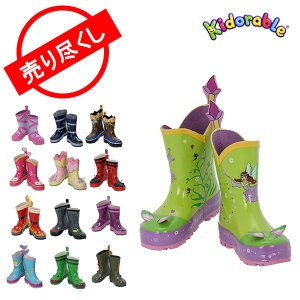 【赤字売切り価格】キドラブル 長靴 レインブーツ  キッズ 子供用 雨の日 デザイン 可愛い Kidorable Rain boots アウトレット