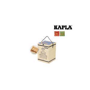 【お盆もあすつく】カプラ おもちゃ 魔法の板 玩具 知育 積み木 プレゼント280 Kapla|glv