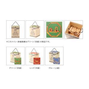 【お盆もあすつく】カプラ おもちゃ 魔法の板 玩具 知育 積み木 プレゼント280 Kapla|glv|02