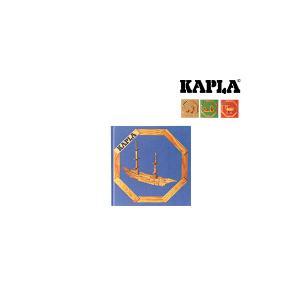 【お盆もあすつく】カプラ おもちゃ アートブック 本 積み木 ブロック デザインブック 知育 Kapla glv