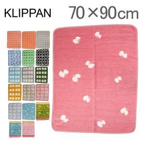 クリッパン KLIPPAN  コットン シュニール ブランケット 70×90cm Cotton Chenille Blankets ひざ掛け 毛布 オフィス ふわふわ 北欧ブランドの写真