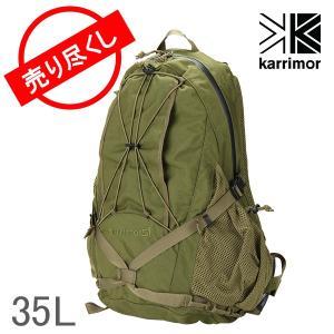 赤字売切り価格 カリマー Karrimor リュックサック セイバーデルタ 35L バックパック M23020 Sabre Delta ミリタリー|glv