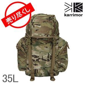 赤字売切り価格カリマー バックパック セーバー35 マルチカム 35L M003M1 リュックサック ミリタリー|glv