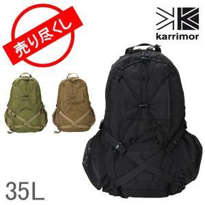 赤字売切り価格KARRIMOR カリマー セイバーデルタ35 Sabre Delta 35L M2302 リュックサック ミリタリー|glv
