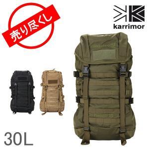 赤字売切り価格カリマー KARRIMOR プレデター パトロール 30 バックパック M050 Predator 30 リュック デイパック|glv