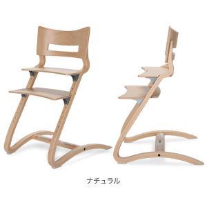 【全品あすつく】リエンダー ハイチェア 3年保証 木製 子どもから大人まで イス 北欧家具 椅子 ベビーチェア 出産祝い プレゼント Leander High Chair glv 03