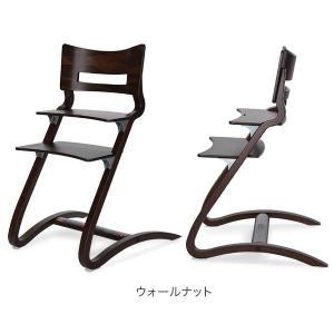 【全品あすつく】リエンダー ハイチェア 3年保証 木製 子どもから大人まで イス 北欧家具 椅子 ベビーチェア 出産祝い プレゼント Leander High Chair glv 04