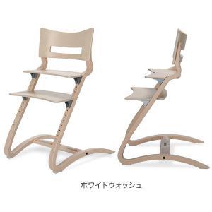 【全品あすつく】リエンダー ハイチェア 3年保証 木製 子どもから大人まで イス 北欧家具 椅子 ベビーチェア 出産祝い プレゼント Leander High Chair glv 05