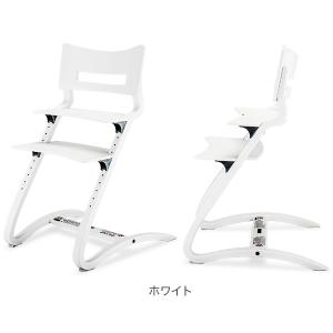 【全品あすつく】リエンダー ハイチェア 3年保証 木製 子どもから大人まで イス 北欧家具 椅子 ベビーチェア 出産祝い プレゼント Leander High Chair glv 06
