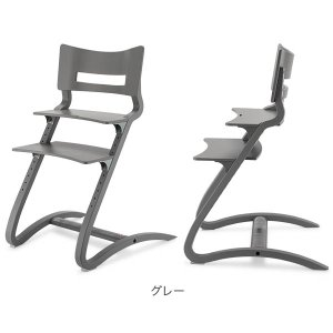 【全品あすつく】リエンダー ハイチェア 3年保証 木製 子どもから大人まで イス 北欧家具 椅子 ベビーチェア 出産祝い プレゼント Leander High Chair glv 07