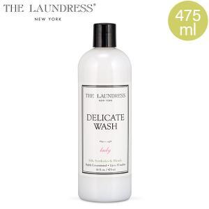 ザ・ランドレス 洗濯用洗剤 デリケートウォッシュ レディー 0.475L 475ml アメリカ 高品質 漂白 衣類 L-005 glv