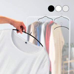 マワ Mawa ハンガー エコノミック / シルエット / シルエットライト 28cm〜46cm 各10本セット マワハンガー mawaハンガー まとめ買い 機能的 デザイン 新生活