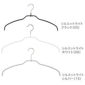 マワ Mawa ハンガー 各10本セット エコノミック / シルエット / シルエットライト 28cm〜46cm マワハンガー まとめ買い 機能的|glv|04