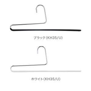 【5%還元】【あすつく】マワ Mawa ハンガー パンツ シングル 35cm 各10本セット KH35 KH35/U マワハンガー スカート ストール mawaハンガー まとめ買い|glv|04