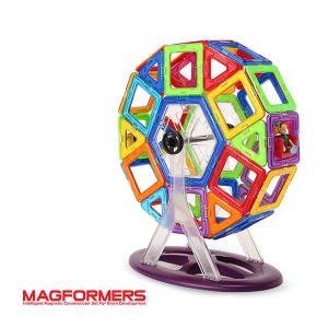 【お盆もあすつく】マグフォーマー 46ピース Special Set スペシャルセット Carnival Set カーニバルセット おもちゃ 玩具 知育玩具 キッズ 63074|glv