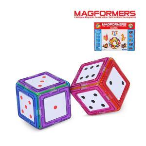 【お盆もあすつく】マグフォーマー Magformers 144 ピース Smart Set スマートセット おもちゃ 玩具 知育玩具 キッズ 63082 空間認識 展開図|glv