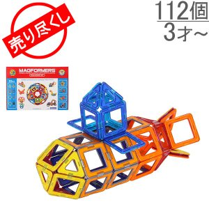 マグフォーマー 112ピース デラックスセット チャレンジャー おもちゃ 玩具 知育玩具 キッズ 人...