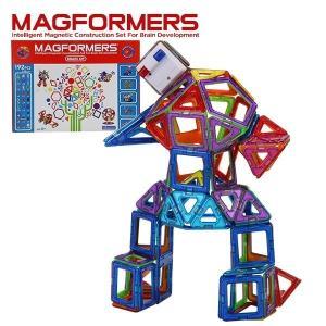【全品あすつく】マグフォーマー Magformers Brain up set ブレインセット 192ピース 63083 KOR / 63082 USA おもちゃ 知育玩具 ブロック 空間認識 展開図 glv
