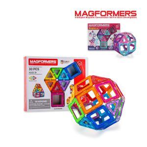 【お盆もあすつく】マグフォーマー Magformers 30ピースセット おもちゃ 玩具 知育玩具 キッズ 空間認識 展開図|glv