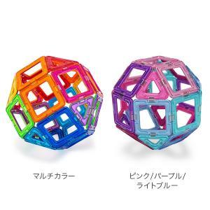 【お盆もあすつく】マグフォーマー Magformers 30ピースセット おもちゃ 玩具 知育玩具 キッズ 空間認識 展開図|glv|02