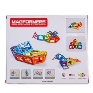 【お盆もあすつく】マグフォーマー Magformers 30ピースセット おもちゃ 玩具 知育玩具 キッズ 空間認識 展開図|glv|08