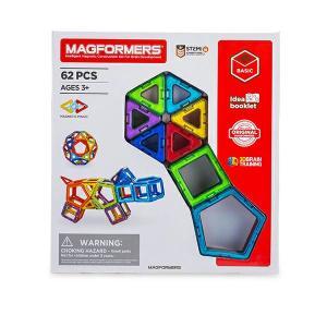 【お盆もあすつく】マグフォーマー Magformers 62ピース おもちゃ 玩具 知育玩具 キッズ 空間認識 展開図 glv 05
