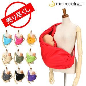 赤字売切り価格MiniMonkey ミニモンキー (Mini Monkey) ベビースリング ブラック (4Way 抱っこ紐)|glv