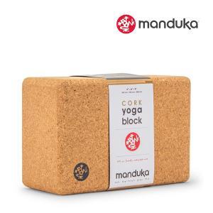 【あすつく】 マンドゥカ Manduka ヨガ コルクブロック Cork Block Props プ...