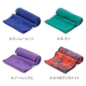 マンドゥカ Manduka ヨガラグ ヨガタオル eQua マットタオル ハンドサイズ Hand Towel ヨガマット【5%還元】|glv|03