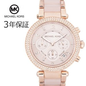 マイケルコース 腕時計 レディース ローズゴールド パーカー ブラッシュ ウォッチ MK5896 Michael Kors|glv