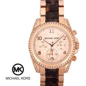 マイケルコース 腕時計 レディース ブレア ローズゴールド ウォッチ アクセサリー MK5859 Michael Kors|glv