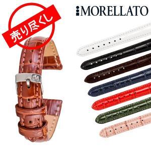 赤字売切り価格モレラート Morellato 時計 ベルト レザー 腕時計 男性サイズ 女性サイズ SAMBA サンバ 14mm 16mm 18mm 20mm 22mm|glv
