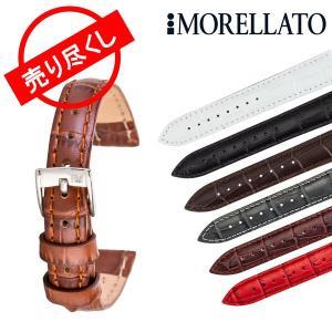 赤字売切り価格モレラート Morellato 時計 ベルト レザー 腕時計 男性サイズ 女性サイズ ボーレ 12mm 14mm 16mm 18mm 20mm 22mm 24mm|glv